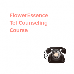 counseling_tel