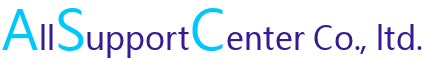 株式会社オールサポートセンター AllSupportCenter Co., Ltd.